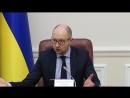 Арсеній Яценюк – Міністерству енергетики і АМКУ «Чим нижча вартість нафти, тим нижча ціна на АЗС»