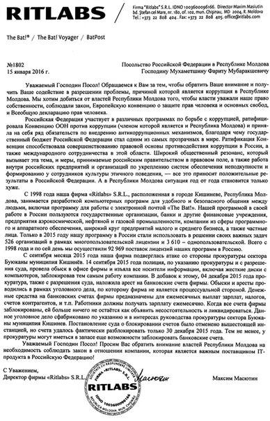 Рейдерский захват прокуратурой Кишинёва. Y7UFOQHVjNQ