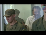 Руслан Коцаба - последнее слово на суде / Останнє слово Коцаби - 11.05.2016