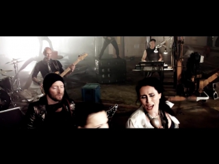 Within Temptation - Paradise (What About Us) ft. Tarja