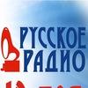 Русское Радио Кама 103,6