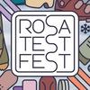 Rosa Test Fest / Концерт СБПЧ в горах