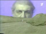 Карлос Кастанеда (ОРТ). Полная версия