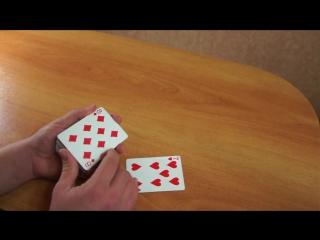 Бесплатное обучение фокусам #4- Карточные фокусы для уличной магии! Как удивить девушку фокусами!