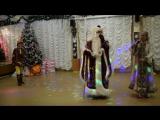 Новый год в ДДТ (бальные танцы) Дед Мороз и Снегурочка