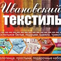 Κристина Αртемьева