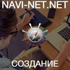 Navi-Net.net | Создание и Продвижение Сайтов
