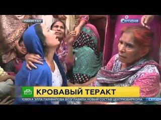"""""""Сегодня"""". 28 марта 2016 года. 19:00"""