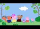 Свинка пеппа-взрослая музыка