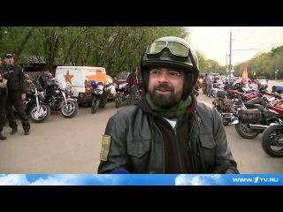 3 Мая 2016. Ночные Волки открыли мотосезон в Москве. [