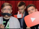 UtyVlog YouTube Creator Day ЕВГЕХА ФИРАМИР ВАРПАЧ ПРИСТОК ЛЕГОЛАС КОТ И ЛАКИФЕРСТ
