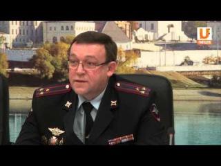 U News. О работе по выдаче лицензий на хранение оружия рассказали на пресс-конференции в МВД РТ.