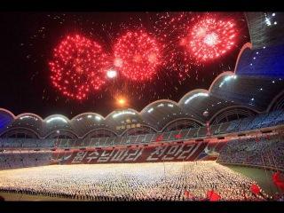Факельный вечер «Держава с сильной молодёжью, вперёд за партией!» (ТВ КНДР).