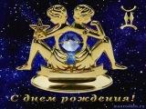 ~«Крайон~ВАЖНО «Предназначение Близнеца ! Характеристика, Новый гороскоп » ...