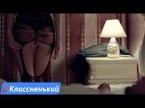 StoDva feat. LonelY - Игра в имитацию [Новые Клипы 2016]