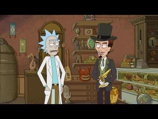 Рик И Морти - Рик и Дьявол (Rick and Morty - Rick and the Devil)