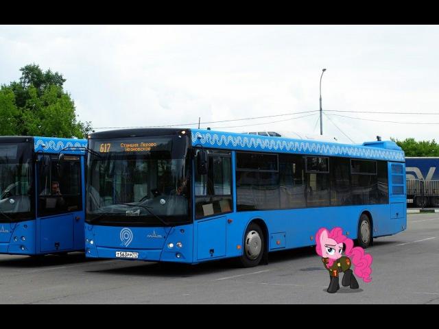 Поездка на автобусе МАЗ-203.069 Т 563 РР 777 Маршрут № 617 Москва