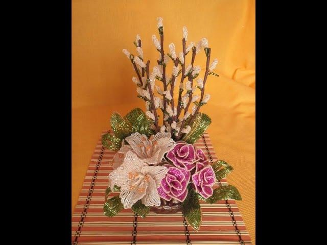 Композиция цветов Вербное Воскресенье Урок № 2