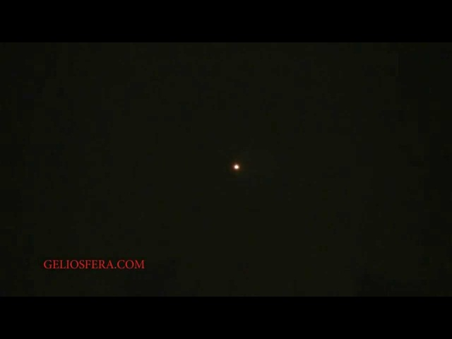 UFO over Moscow on June 16,2013