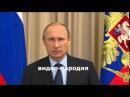 Смешное Видео поздравление от Путина на 8 марта ( корпоратив) . Прикол