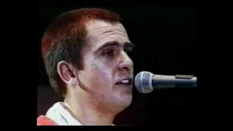 Peter Gabriel - Here Comes The Flood 1978-2002