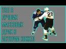 ТОП 6 лучших массовых драк в истории хоккея