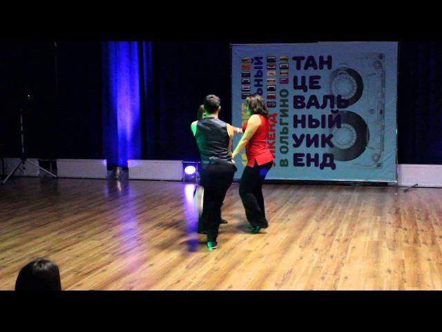 Танц. уикенд 2014. Шоу. Катунин—Морозова—Нижнева
