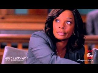 Промо Анатомия страсти (Grey's Anatomy) 12 сезон 22 серия