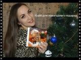 Обзор наших инстабуков от украинского блогера