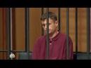Мужчина согласился подвезти студентку, а в итоге должен отвечать за ее изнасилование и убийство Суд присяжных