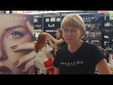 Презентація нової італійської косметичної компанії