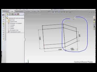 Обучение работе работа В SolidWorks урок 09 - Трехмерный эскиз