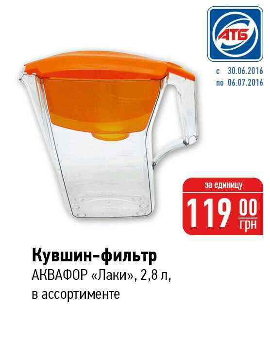 Сергей Жеглов   Днепропетровск (Днепр)