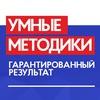 Английский и другие языки в Севастополе