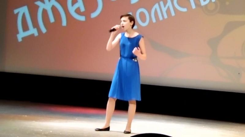 Ева Бор - Сын Луны - фестиваль Молодые голоса в Кронштадте - 28 февраля 2016