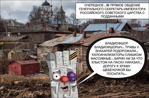 Российские тюремщики сегодня так и не пустили Веру Савченко к сестре в СИЗО - Цензор.НЕТ 6194