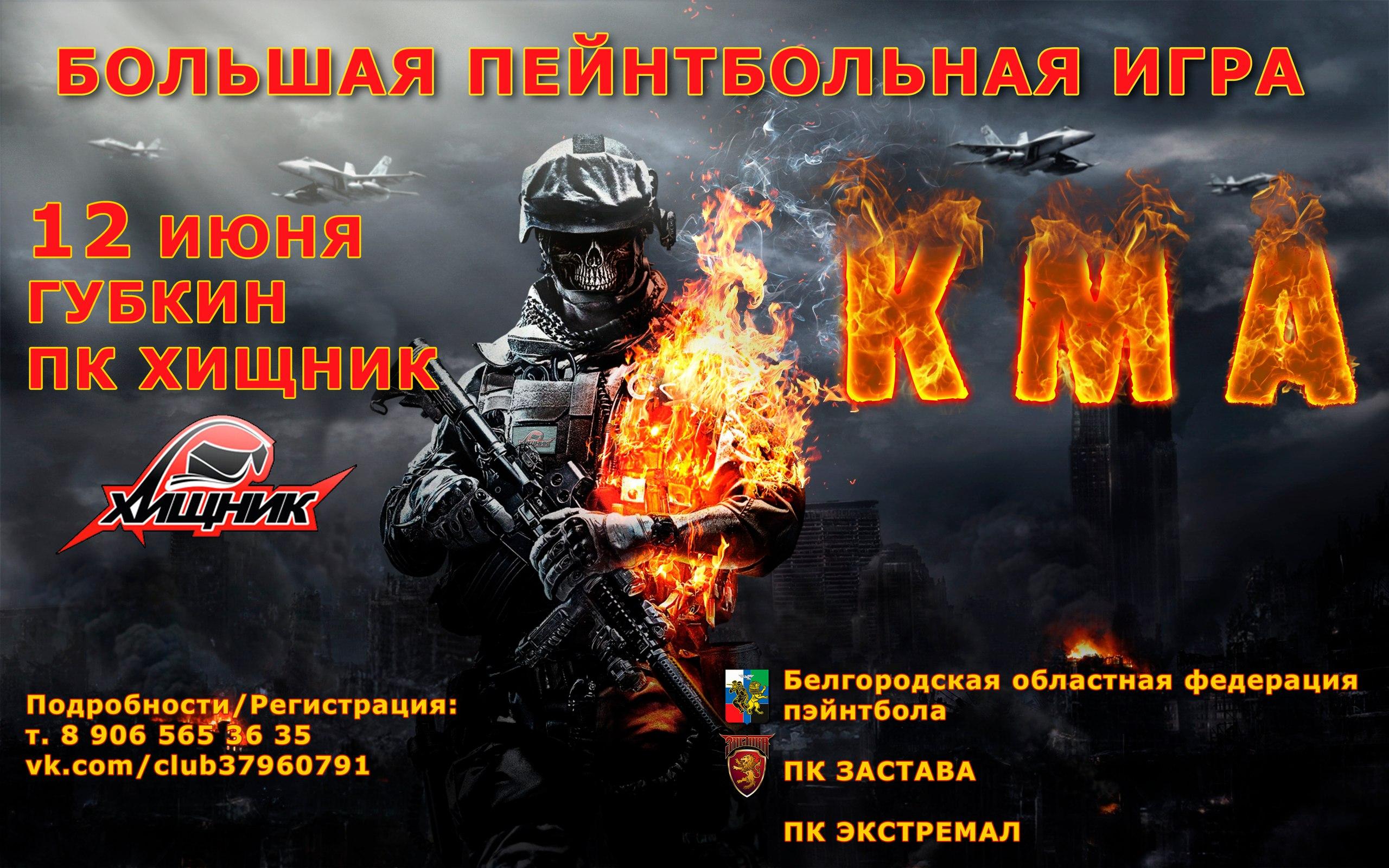 PVVVz4-KKkc.jpg