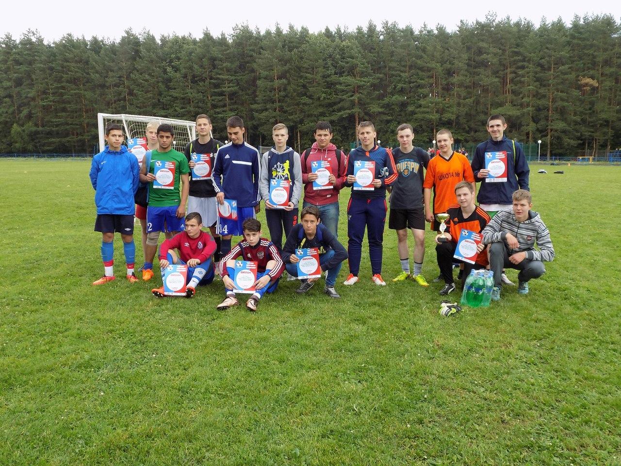 В Климовске состоялся турнир «Короли дворовых площадок»