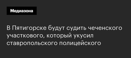 Сегодня в украинских школах прозвучит последний звонок - Цензор.НЕТ 2662