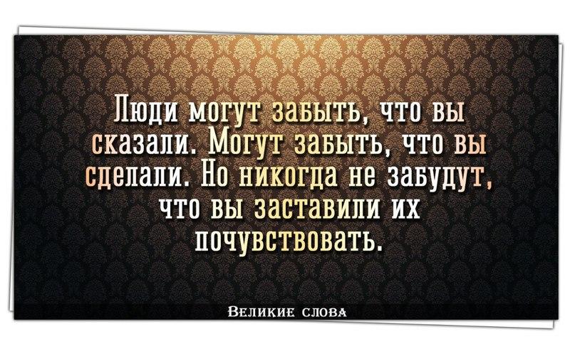Николай Анфалов | Москва