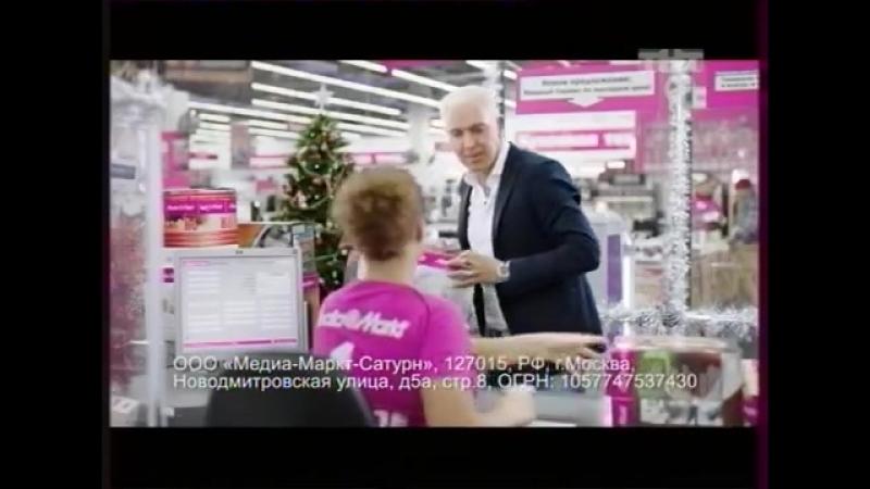 Нижнегородская реклама ТНТ 14 12 2013 Zetta MediaMarkt Ювентус