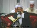 Ahmet Ebul Kasımi - Amener resulu