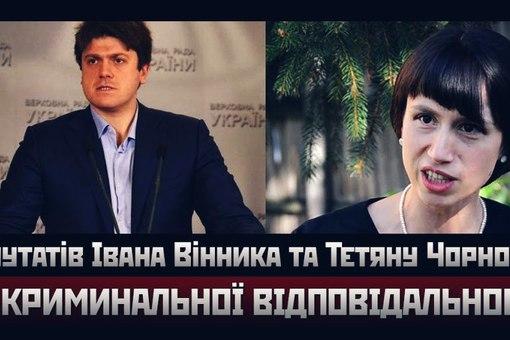 Обыски в Одессе проводились законно и не имели политической составляющей, - Луценко - Цензор.НЕТ 9594