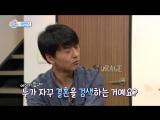 Раздел TV - 836 эпизод (섹션 TV 연예통신.)