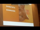 «Корстон» под музыку Ёлка [mp3crazy.ru] - Всё Зависит От Нас Самих (OST Подарок С Характером). Picrolla
