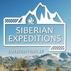 Siberian Expeditions | Путешествия со смыслом