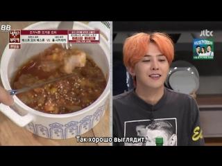 [BAMBOO рус.саб] Пожалуйста, позаботьтесь о моём холодильнике. Эпизод 42 (Гости: Тэян, G-Dragon) // Please Take Care Of My Refri