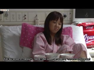 Общая терапия Япония 7