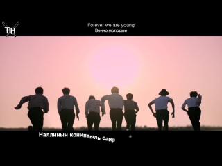 [KARAOKE] BTS - Young Forever EPILOGUE (рус. саб)
