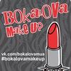 Визажист - Бровист . СонькаБокалова . #bokalova